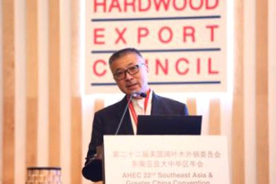 Silas Chiow delivered a speech at the 22nd AHEC Southeast Asia