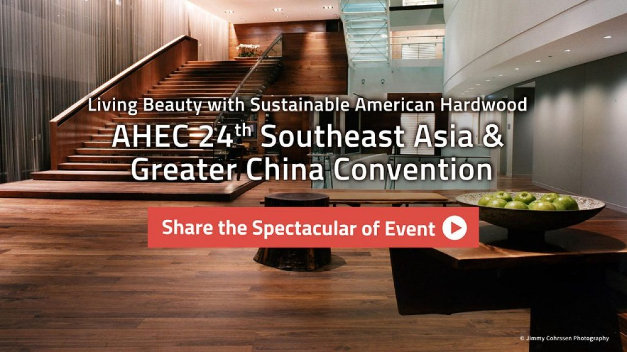AHEC_China_home_image_24thConvention_EventShare_eng